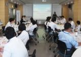 SCL, 고객 서비스 향상 위해 '직원 CS 교육' 시행