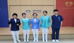 간호협회, '간호사가 일하기 좋은 병원 만들기' 캠페인 펼친다