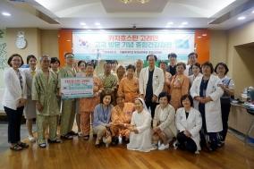 부천성모병원, 카자흐스탄 고려인 초청 무료 건강검진