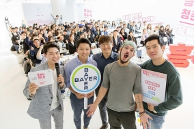 바이엘코리아, 사회공헌 캠페인 '흥해라 청춘톡, 흥톡' 행사 개최