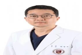 고대안암 박성수 교수, KINGCA 2018서 최우수학술상 수상