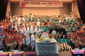 인천성모병원, 2018 새내기 간호사 첫돌잔치 및 사진전 개최