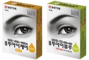 일양약품, '일양투아이블루' '투아이케어' 점안액 출시