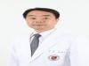 고대안산병원 송태진 교수, 국민권익위 비상임위원 임명