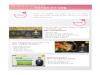 대한영양사협회, '지속가능한 우리 식생활' 무료 온라인 교육 시행