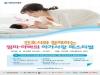 간호협회, 전국적으로 모유수유·출산장려 운동 펼친다
