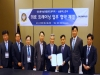 올림푸스한국-대한흉부심장혈관외과학회, 업무협약 체결