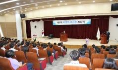 이영호 제3대 대구경북첨단의료산업진흥재단 이사장 취임
