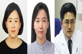 제7회 광동 암학술상에 최귀선·이은경·김정한 교수