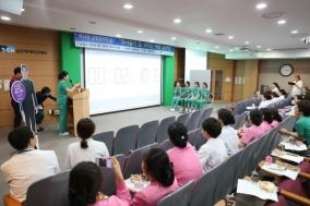 순천향대서울병원, 감염관리의 날  행사 개최