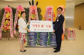 서울특별시한의사회, 창립 제65주년 기념식 성료