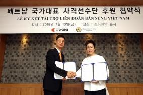 조아제약, 베트남 국가대표 사격선수단 후원 협약 체결