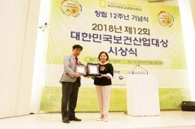 아이큐어, 올해 화장품 최고브랜드 대상 수상