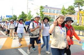 대학생 국토대장정 '부모님과 함께 걷기' 행사 개최