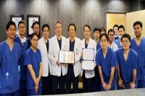 고대안암병원, 아·태부정맥학회 인증 교육기관 지정