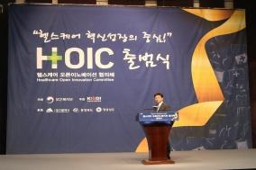 파미니티, 헬스케어 대표 우수성과 업체로 연구 성과 전시