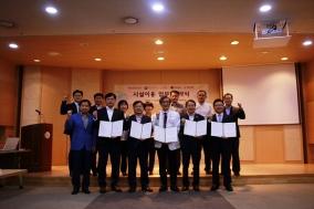 인천의료원, 인천수출경영자협의회 외 3곳과 시설 이용 업무협약 체결