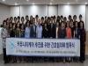 간호협회, '커뮤니티 케어 간호협의체' 발족