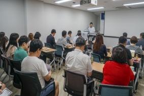 연세의대 의료기기산업학과, 23일 오리엔테이션 개최