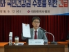 """최혁용 한의사협회장 """"한의사, 통합의료 길 가겠다"""""""