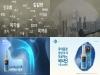 한국먼디파마, 베타딘 인후스프레이 TV 광고 캠페인 진행