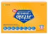 부광약품, 활성비타민 보강 '메가바이액티브정' 출시