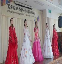 대한결핵협회, 제주 하나센터와 함께 한가위 행사 개최