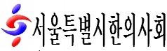 """서울시한의사회 """"최대집 회장, 사과 없을 시 민·형사 책임 물을 것"""""""