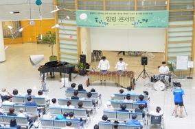 올림푸스한국, 분당서울대병원서 '힐링콘서트' 진행