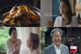 동국제약 인사돌플러스, '건강한 잇몸으로 맛있게' 신규 TV-CF 방영