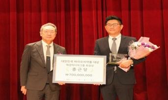 종근당, 제1회 대한민국 바이오의약품 대상 수상