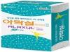 부광약품, 변비 치료제 '아락실화이버' 출시