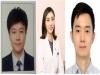 제2회 전공의학술상에 김영재·홍지연·장윤혁 전공의 선정