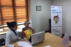 건협 서울동부지부, 성북노인종합복지관서 건강체험터 운영