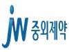 JW중외제약, 통풍 신약 'URC102' 임상 2b상 승인