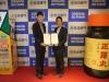 동성제약, 유렌코리아와 화장품 중국 총판 계약