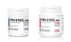 한국팜비오, 혈소판증가증 개선제 '아나리드 캡슐' 발매