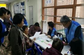 의협, 북한이탈주민 등 위한 제5회 의료사랑나눔 행사 펼쳐