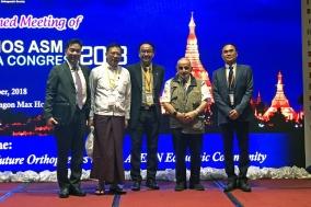 한국유나이티드제약, 미얀마서 한국 스포츠 학술 강연회 개최