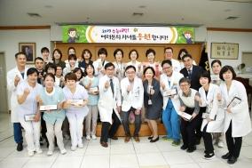 상계백병원, 교직원과 수험생 자녀에게 따뜻한 선물 전달