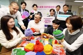 한국페링제약, 이른둥이의 건강한 성장 응원하는 사내 행사 진행