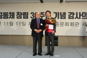 동아제약, '다일봉사대상' 수상