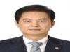 [2019년 신년사] 류영진 식품의약품안전처장