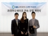 코리아나 바이오, 김세연 아나운서와 전속모델 재계약 체결
