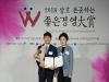 유디치과, '2018 좋은경영대상' 여성가족부 장관상 수상