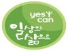 바드코리아, Magic3 후원 사회복귀 프로그램 올해 8명 최종 수료