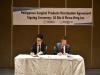 시지바이오, 필리핀 현지회사와 100억원 규모 수출계약 체결