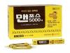 조아제약, 육체·정신적 무기력증 개선 위한 '맨포스 5000액' 출시
