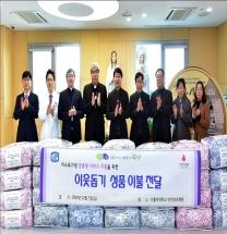 인천성모병원, 부평구와 '저소득 가정 지원 협약' 진행