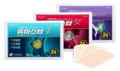 삼양바이오팜, 붙이는 관절염 치료제 '류마스탑에스(S)' 출시